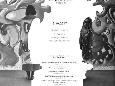 Liu Bolin Debut Collection Invitation